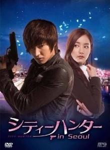 シティーハンター in Seoul DVD-BOX 2