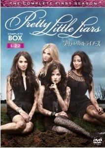 [DVD] プリティ・リトル・ライアーズ DVD-BOX 1