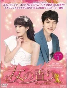 [DVD] 女の香り DVD-BOX 1
