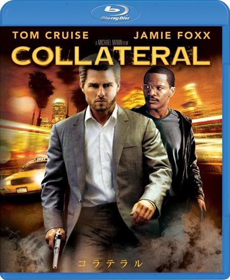 Blu-ray コラテラル