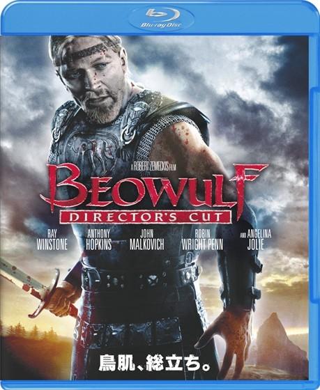 Blu-ray BEOWULF / ベオウルフ