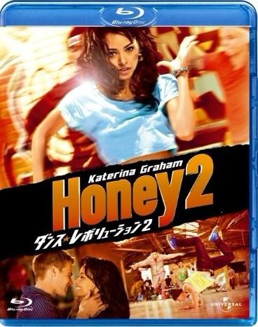 Blu-ray ダンス・レボリューション2