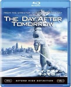 Blu-ray デイ・アフター・トゥモロー