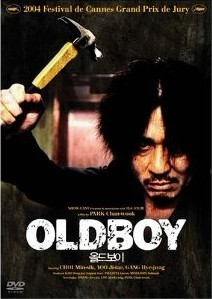 [Blu-ray]オールド・ボーイ「洋画 DVD アクション」