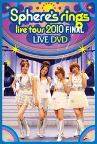 Blu-ray ~Sphere's rings live tour 2010~FINAL LIVE+スフィア