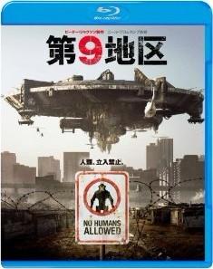 Blu-ray 第9地区