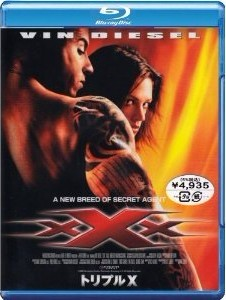 Blu-ray トリプルX