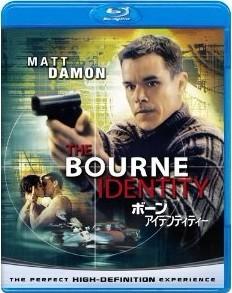 Blu-ray ボーン・アイデンティティー