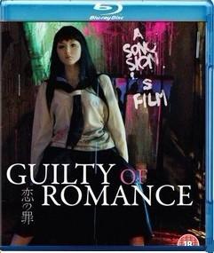 Blu-ray 恋の罪