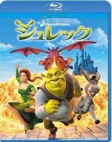 Blu-ray シュレック
