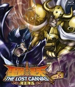 Blu-ray 聖闘士星矢 THE LOST CANVAS 冥王神話 VOL.5