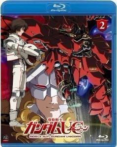 [Blu-ray] 機動戦士ガンダムUC(ユニコーン) 2