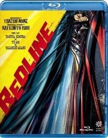 Blu-ray REDLINE