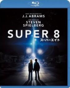 [Blu-ray] SUPER 8/スーパーエイト