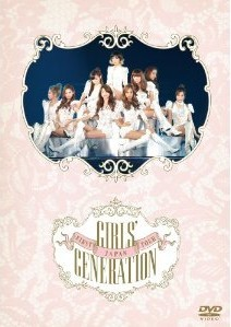 [Blu-ray] JAPAN FIRST TOUR GIRLS' GENERATION