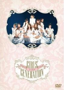 [Blu-ray] JAPAN FIRST TOUR GIRLS' GENERATION