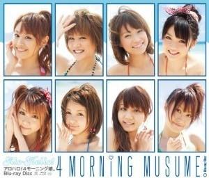[Blu-ray] アロハロ!4モーニング娘。