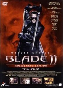[Blu-ray] ブレイド 2