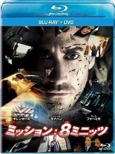 [Blu-ray] ミッション:8ミニッツ