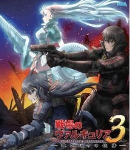 [Blu-ray] 戦場のヴァルキュリア3 誰がための銃瘡 前編