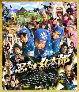 [Blu-ray] 忍たま乱太郎 特別版