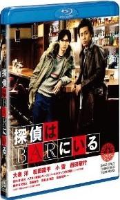 [Blu-ray] 探偵はBARにいる