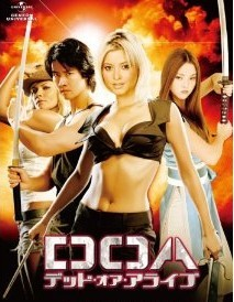 [Blu-ray] DOA デッド・オア・アライブ