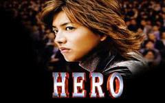 日本の歌手、俳優、タレントであり、男性アイドルグループSMAPのメンバーである。愛称は、キムタク。木村拓哉の作品集はこちらへ!