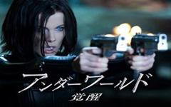 『戦う女』は美しい――。魅力的な女性が活躍する映画、TVドラマ、TVゲームをご紹介。