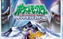 ポケモンなったキミが仲間とともに世界を救う物語! 「ポケットモンスター」シリーズ最新作 好評発売中!