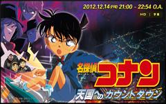 名探偵コナンに登場する!探偵たちに様々な変化が起きる! 大人気推理アニメ『名探偵コナン』DVDシリーズが続々リリース!